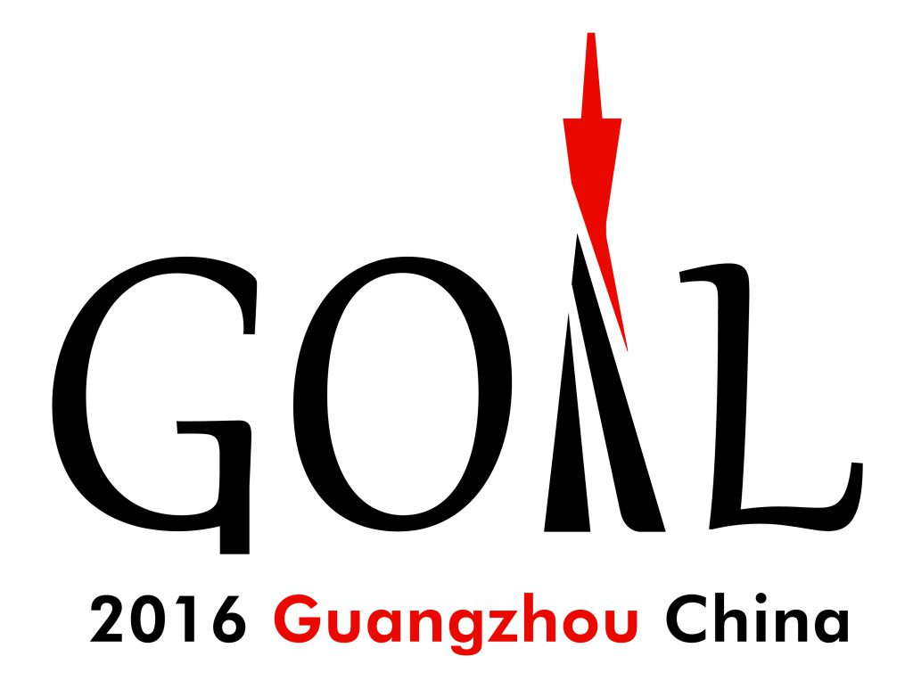 GAA's GOAL 2016 conference will be held in Guangzhou, China.