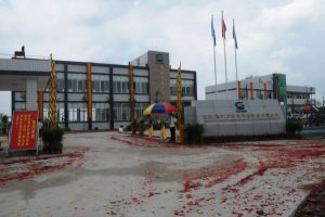 guomei-tilapia-facility