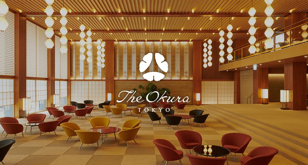 GOAL 2020 at The Okura Tokyo