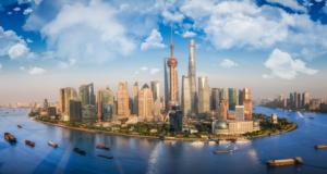 Shanghai China Seafood Summit
