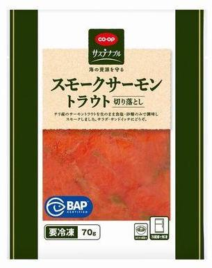 Article image for Japan's JCCU Endorses BAP with Rollout of Four-Star Smoked Steelhead